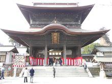 阿蘇の神社 1選 阿蘇神社