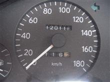 12万km突破!
