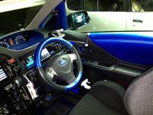車内のブルー状態