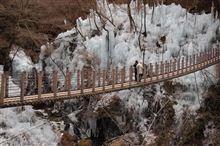 小鹿野町尾ノ内百景 冷っけー+久月ひらがやの氷柱