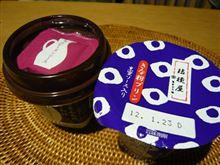 本日のスイーツ(2012/1/16)プリン2種