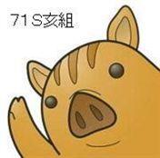 作ったド━(゜Д゜)━ ン !!!