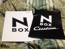 N  BOX体験試乗(笑)