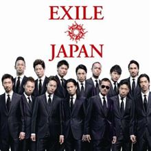 EXILE JAPAN/SOLO(2枚組+4枚組DVD付き)初回生産限定盤