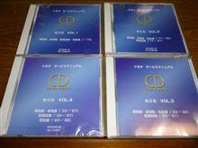 セリカ★サービスマニュアル★CDライブラリー