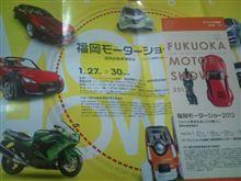福岡モーターショー・・・