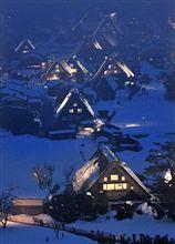 雪の白川郷ね