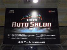 東京オートサロン2012レポート Part1