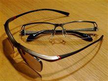 メガネを新調。 しかし…