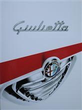 I AM GIULIETTA.