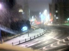 新橋 大雪?
