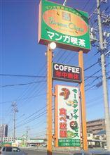 朝から 食べ放題^0^
