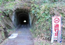 久しぶりに「トンネル」