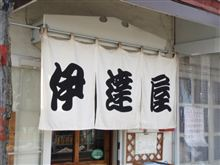 今日のランチ・・塩雲呑麺(^_^)