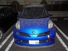 名古屋市内でも雪が降っています