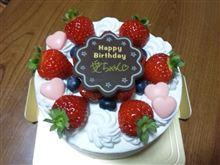 ☆誕生日おめでとう☆