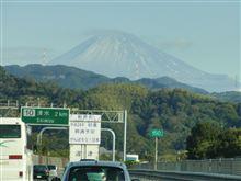 新東名の静岡県部分4月14日開通