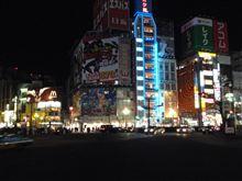 東京出張 最終日