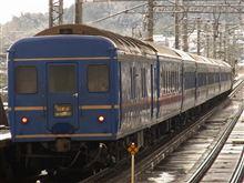 臨時列車「日本海」「きたぐに」情報