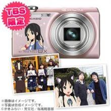 TBSオンラインショッピング(2)…