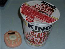 日清カップヌードルKING(40周年記念商品)