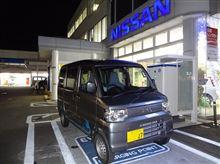 miniCAB-MiEV Driving Report<総合編>
