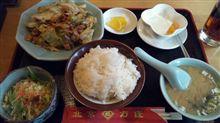 中華料理 北京 方庄