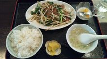 中華料理 聚星(ジュシン)