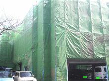 マンションの改修工事。