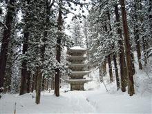 国宝 羽黒山五重塔