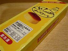 本日のスイーツ(2012/1/28)チーズケーキ2種