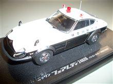 1/43トミカエブロのフェアレディ240ZG神奈川県警パトカーです♪