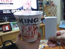 KING!?