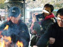 富士の毘沙門天祭