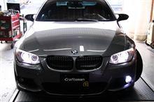 BMW Coding(コーディング)追加メニューっ!