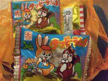 ららぽーとの駄菓子屋^^