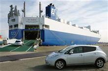 『日産が最大級の自動車運搬船を公開 太陽電池やLEDで省エネ』<サンケイビズ>/気になるWeb記事。