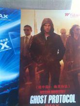 IMAXで観る M:I:4