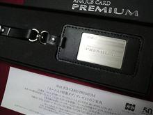 ANA JCB CARD PREMIUM ネーム入り特製タグ