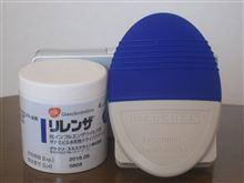 インフルエンザ・・・陽性