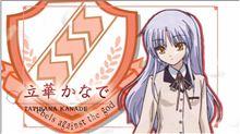ニコ動 【Rewrite OPパロ】Angel Beats!×Rewrite【製品版ver】