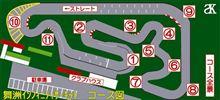 【カート】舞洲インフィニティーサーキット 3回目