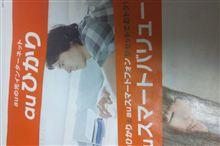 ADSL→光
