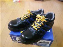 靴買いました。