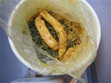 2012年 タクアン試食