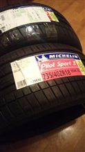 MICHELIN Pilot Sport Pilot Sport PS3