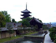 今日は、日帰りで京都まで...