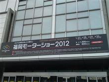 ■福岡モーターショーに行って参りました!!その7
