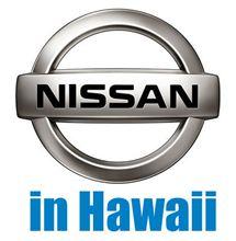 ★ハワイで見かけるあんな車こんな車(その8)ニッサン編