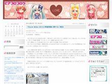NHK『クローズアップ現代』で初音ミク特集/雪ミク雪像再製作 他